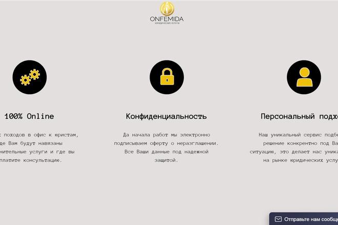 Создание сайтов на конструкторе сайтов WIX, nethouse 38 - kwork.ru