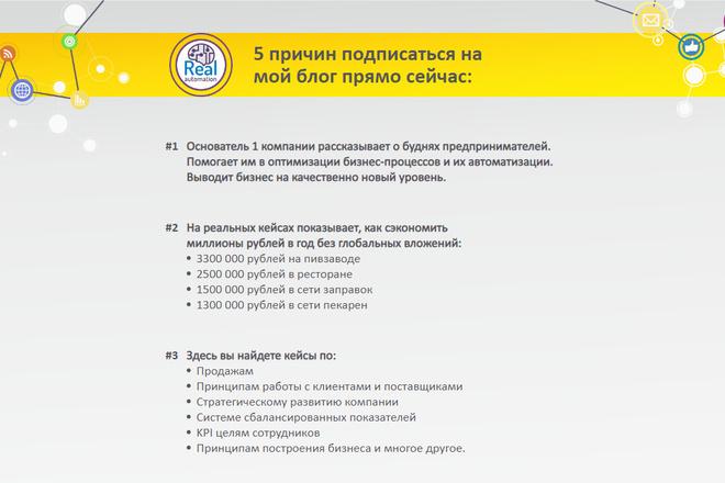 Профессионально и недорого сверстаю любой сайт из PSD макетов 45 - kwork.ru