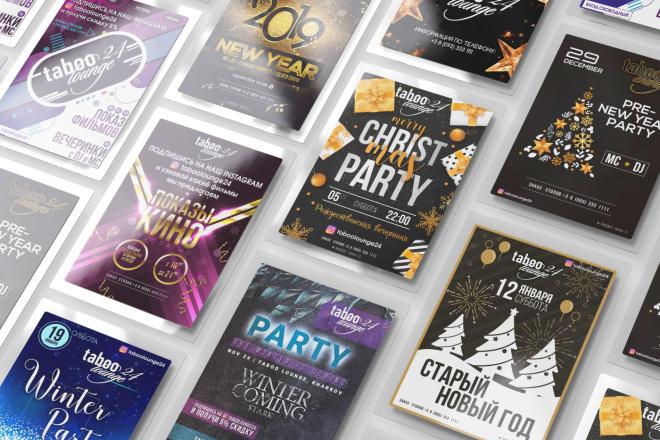 Дизайн плакатов, афиш и постеров 2 - kwork.ru