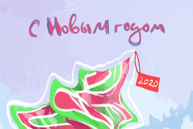Нарисую праздничную открытку 1 - kwork.ru