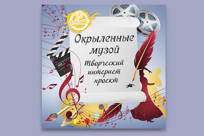 Нарисую модный баннер 5 - kwork.ru