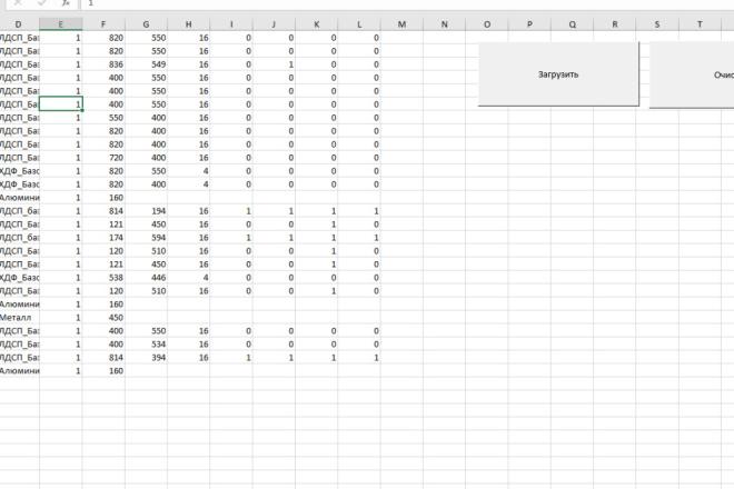 Excel формулы, сводные таблицы, макросы 11 - kwork.ru