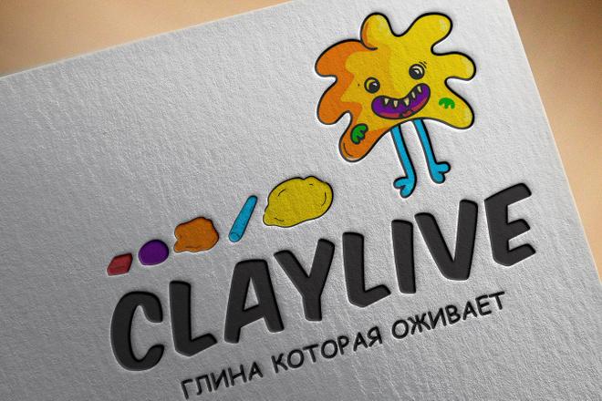 Креативный, стильный, уникальный и адаптивный логотип 11 - kwork.ru