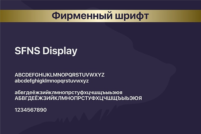 Разработка brand book 15 - kwork.ru