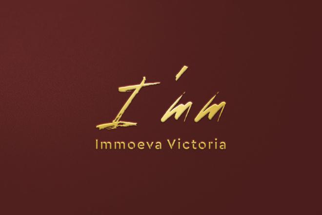 Создам уникальный логотип 27 - kwork.ru