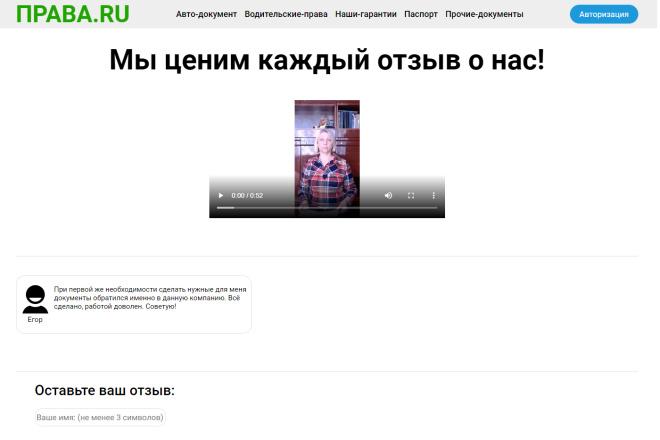 Создание сайта с backend 1 - kwork.ru