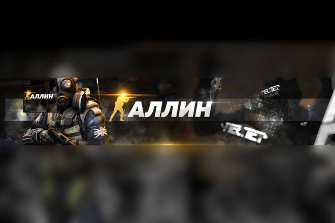 Оформление канала на YouTube, Шапка для канала, Аватарка для канала 64 - kwork.ru