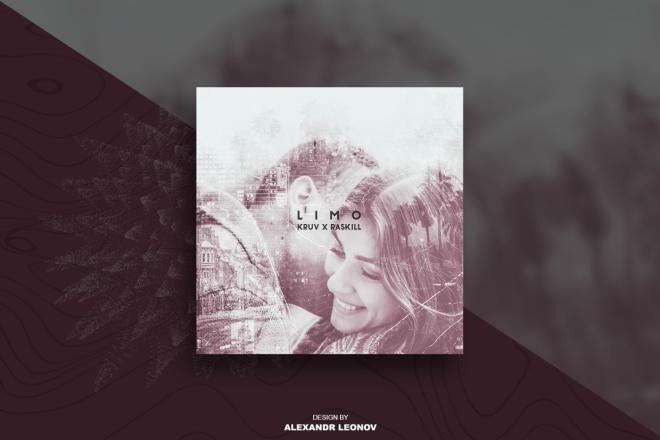 Обложка для песни 11 - kwork.ru