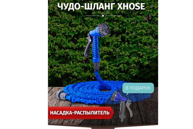 Скопирую Landing page, одностраничный сайт и установлю редактор 30 - kwork.ru