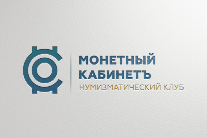Я создам дизайн 2 современных логотипа 9 - kwork.ru