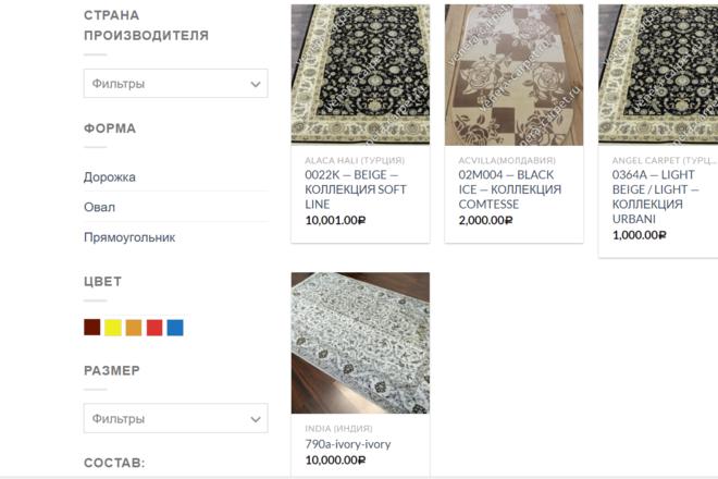 Создам интернет-магазин на Wordpress 17 - kwork.ru