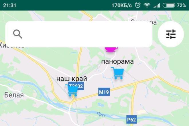 Создание Android приложения 7 - kwork.ru