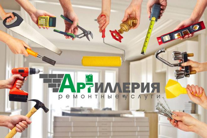 Разработаю логотип + подарок 171 - kwork.ru