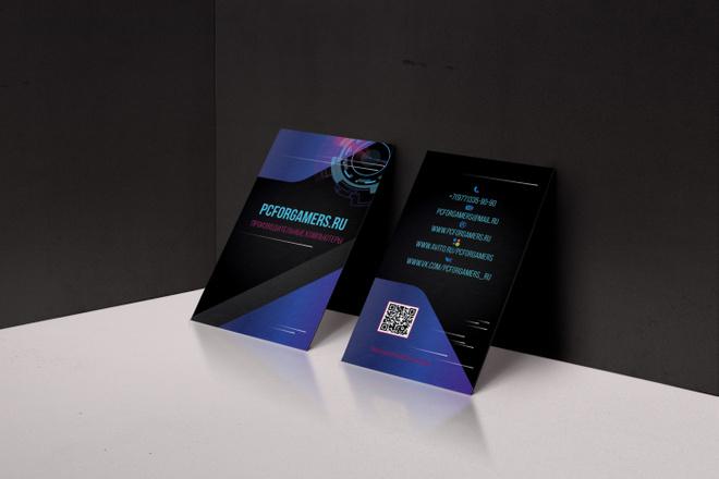 Эффектная визитка 4 - kwork.ru