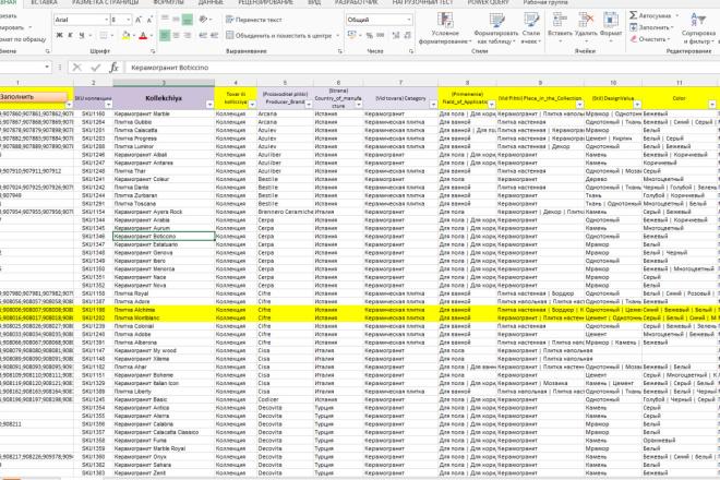 Excel формулы, сводные таблицы, макросы 49 - kwork.ru