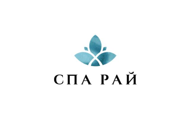 3 варианта лого в стиле акварель 2 - kwork.ru