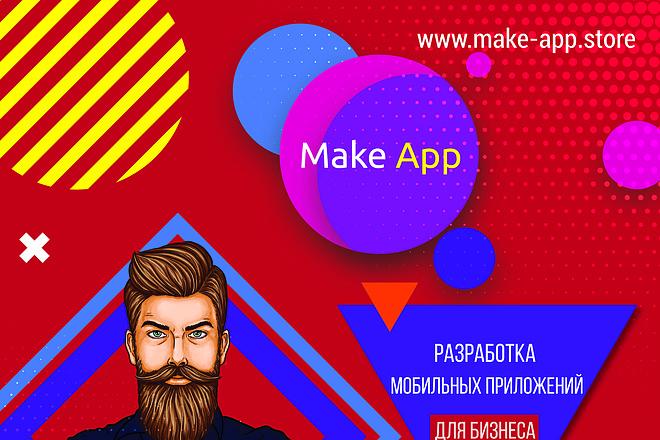 Эффектная визитка 48 - kwork.ru