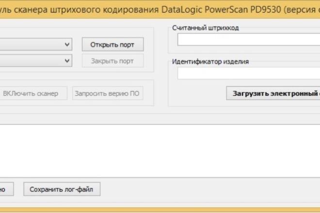 Разработка программ на С++ 2 - kwork.ru