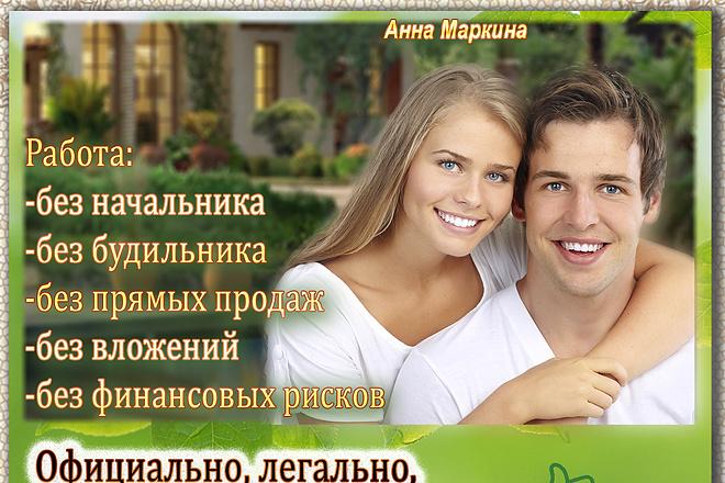 Сделаю превью картинки для ваших видео на YouTube 4 - kwork.ru