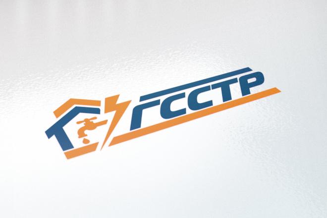 Логотип в 3 вариантах, визуализация в подарок 20 - kwork.ru