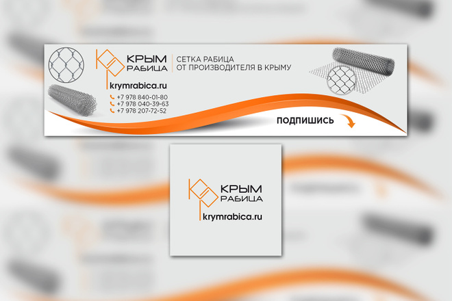 Профессиональное оформление вашей группы ВК. Дизайн групп Вконтакте 69 - kwork.ru