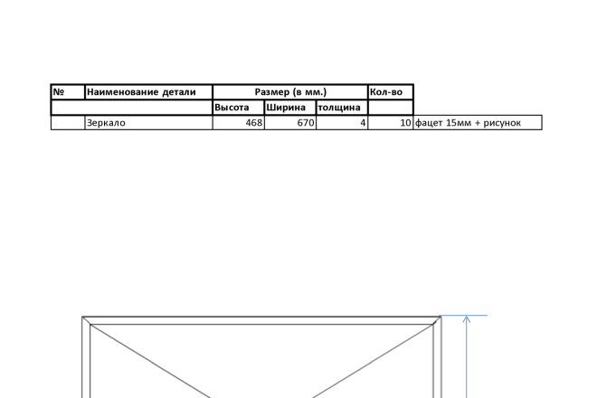 Изготовления проекта для мебели с технической документацией 2 - kwork.ru