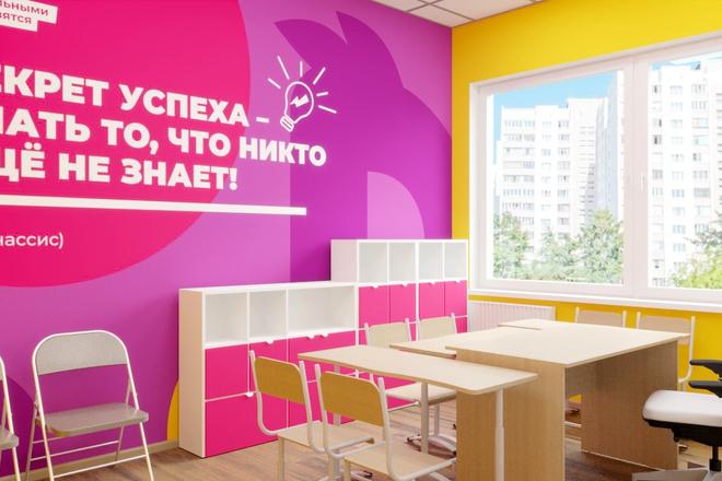 Визуализация интерьера 245 - kwork.ru