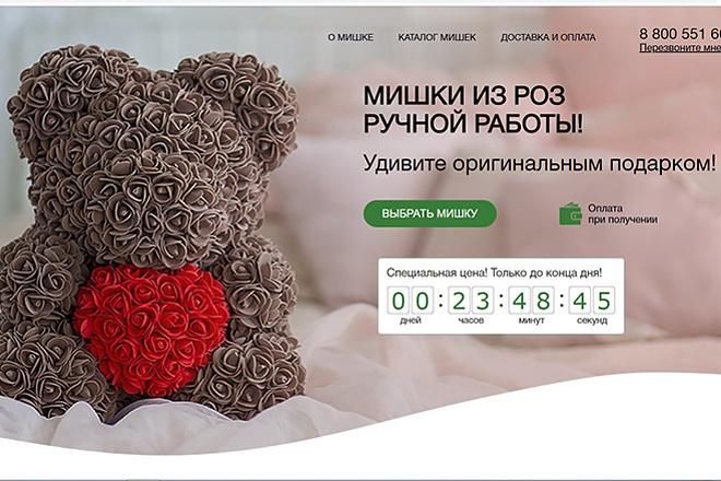 Дизайн веб баннеров 2 - kwork.ru