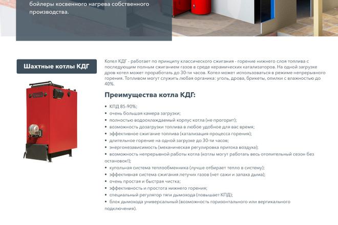 Создам дизайн коммерческого предложения 6 - kwork.ru