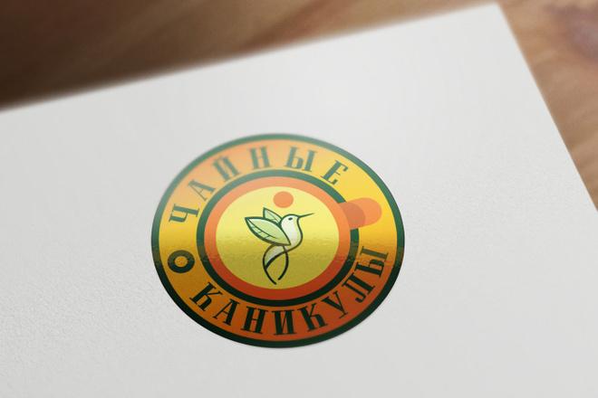 Разработаю дизайн логотипа 7 - kwork.ru