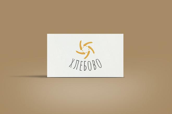 Разработаю стильный логотип для Вашего бизнеса 16 - kwork.ru