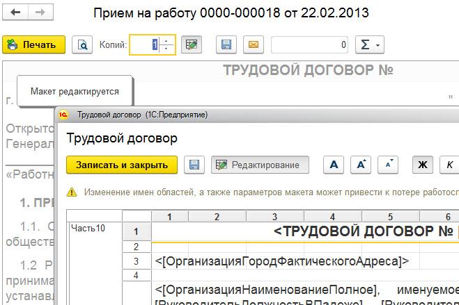 Напишу обработку или отчет 1C 9 - kwork.ru