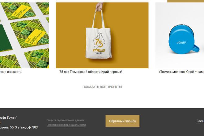 Доработка и исправления верстки. CMS WordPress, Joomla 41 - kwork.ru