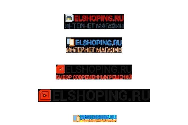 Создание логотипа для сайта 8 - kwork.ru