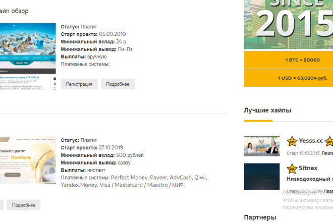 Android приложение для сайта 9 - kwork.ru