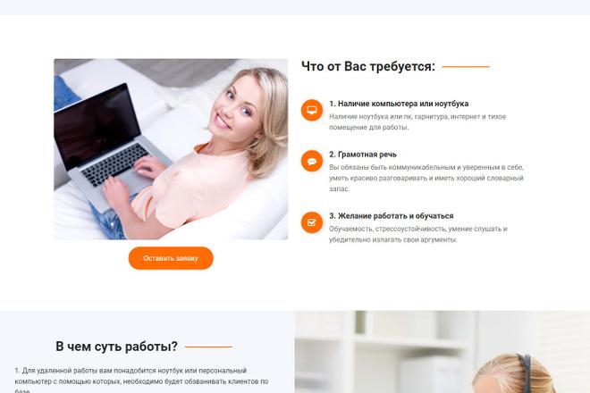 Сделаю продающий Лендинг для Вашего бизнеса 76 - kwork.ru