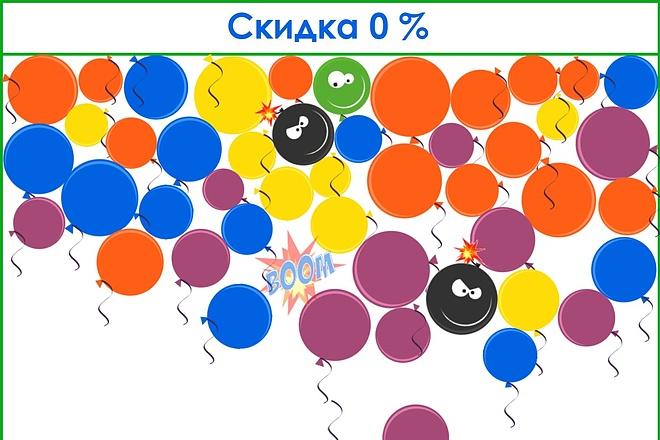 Исправлю игру на Construct 3 1 - kwork.ru