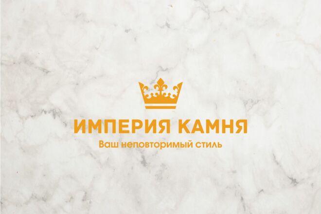 3 логотипа в Профессионально, Качественно 98 - kwork.ru