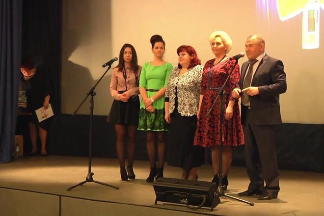 Сделаю видео поздравление в стихах от Путина 1 - kwork.ru