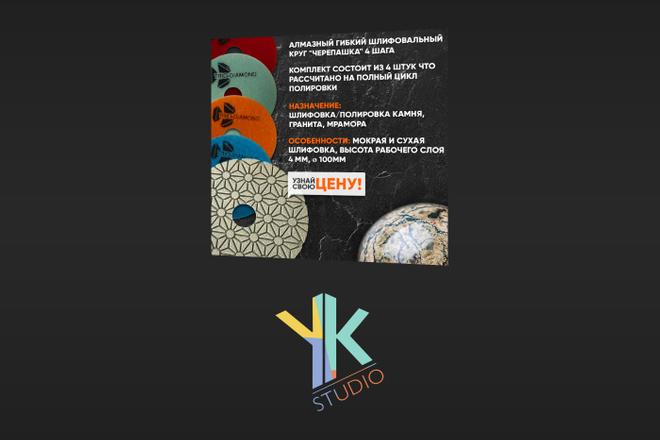 Продающие баннеры для вашего товара, услуги 27 - kwork.ru