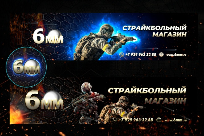 Оформлю ваше сообщество ВК 3 - kwork.ru