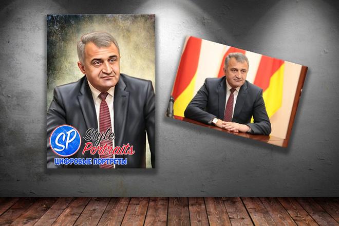 Цифровой портрет 22 - kwork.ru