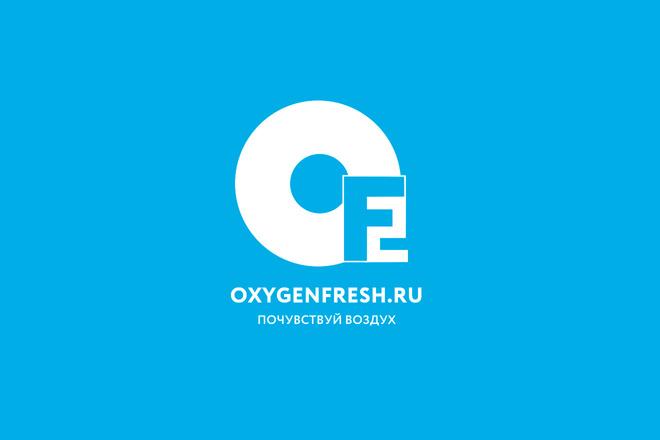 Создам логотип по вашему эскизу 48 - kwork.ru