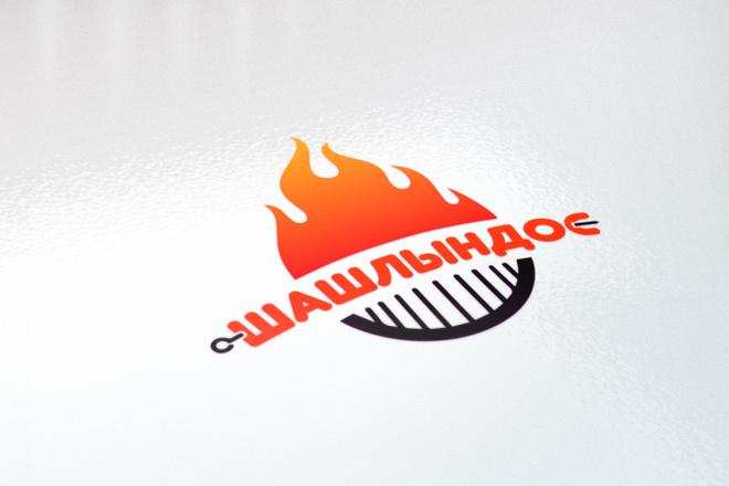 Логотип в 3 вариантах, визуализация в подарок 61 - kwork.ru