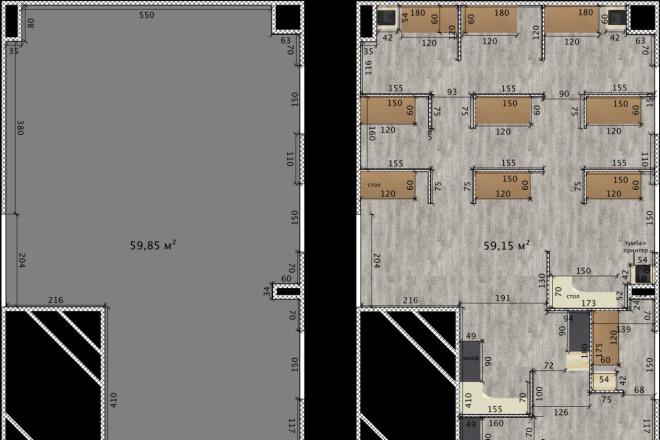 Интересные планировки квартир 4 - kwork.ru