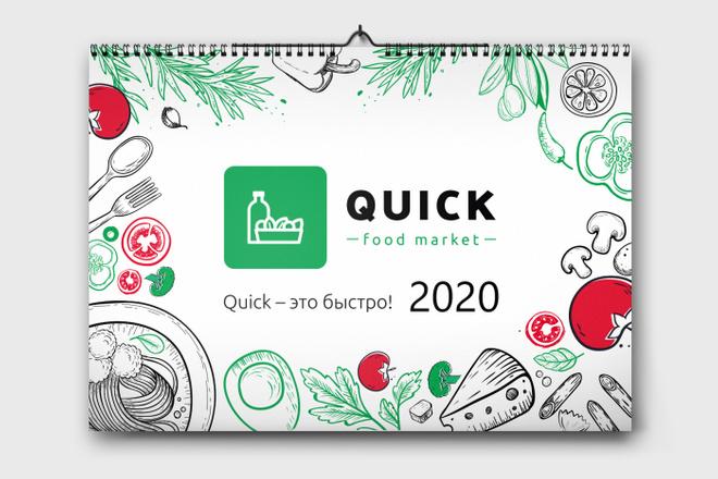 Разработаю дизайн листовки, флаера 24 - kwork.ru