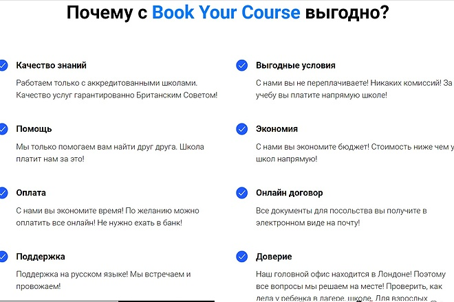 Создание сайта - Landing Page на Тильде 67 - kwork.ru