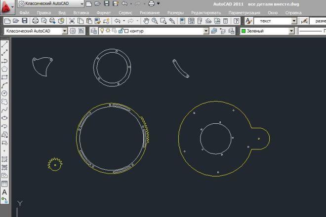 Выполню чертеж в AutoCAD 1 - kwork.ru