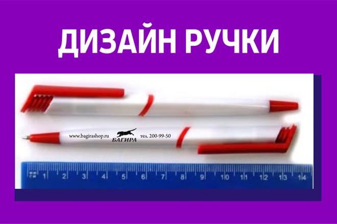 Разработка дизайна для печати на индивидуальной продукции или сувенире 7 - kwork.ru