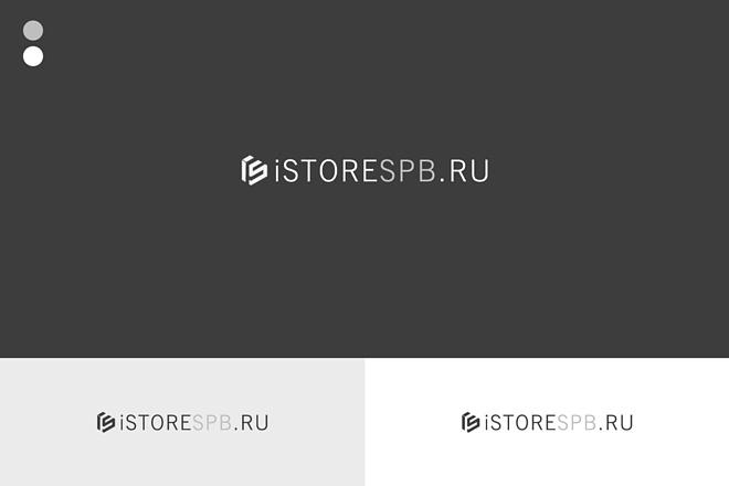 Создам логотип в нескольких вариантах 8 - kwork.ru